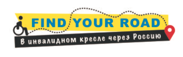 find-your-road-logo